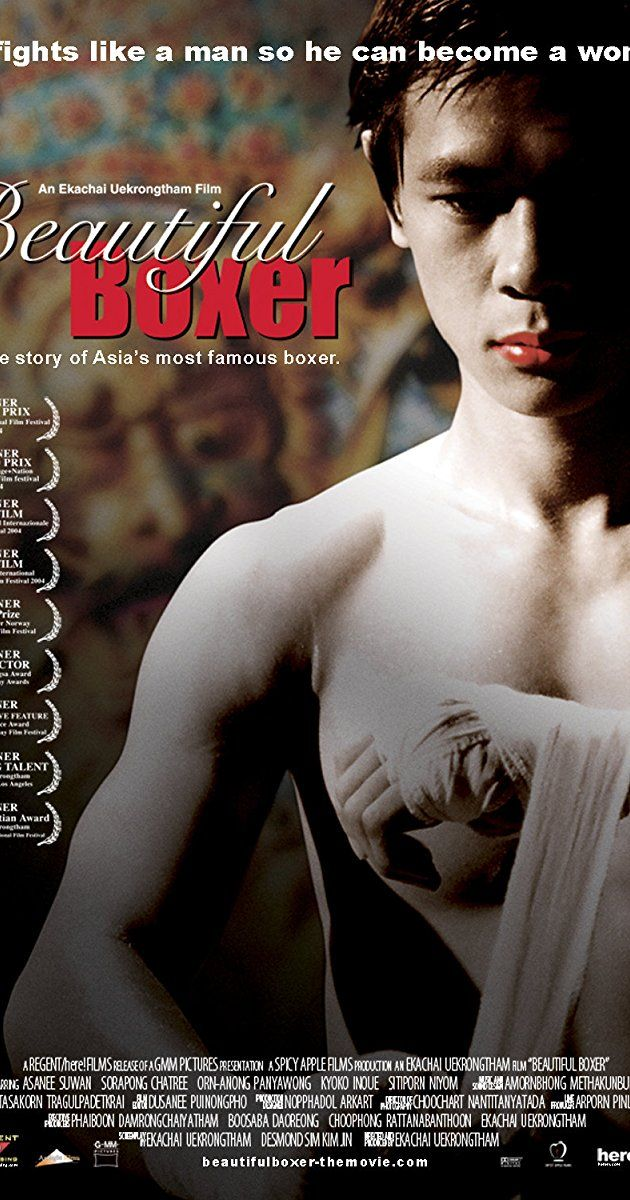 Watch Beautiful Boxer Full-Movie Streaming