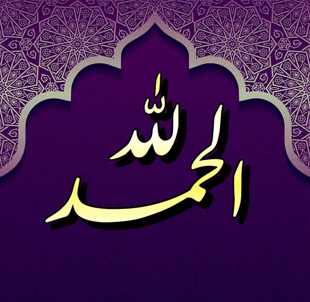 Mohammed Alshalchi adlı kullanıcının ابداعات الخط العربي