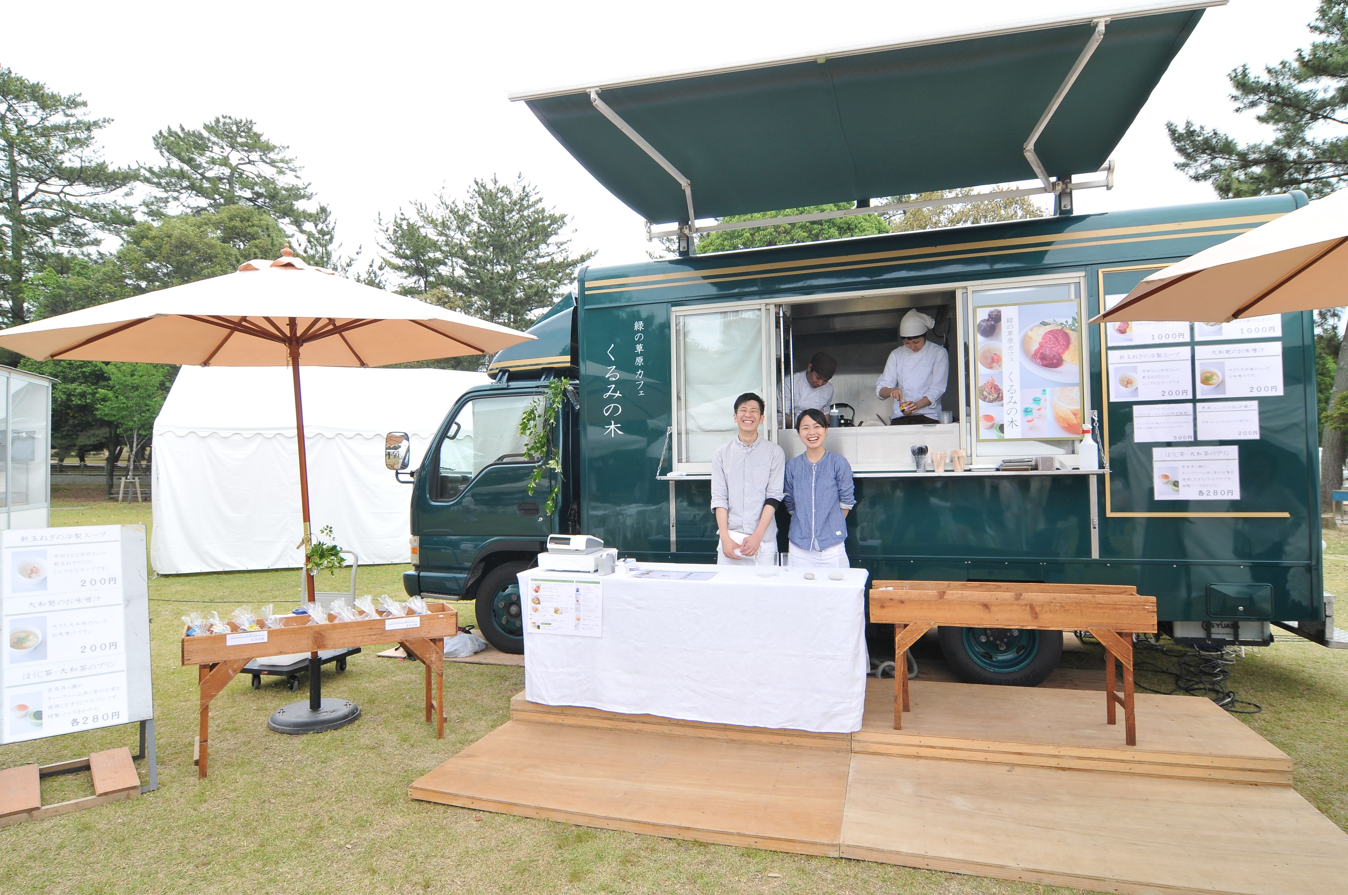 キッチンカー くるみの木 Food Truck Coffee Truck Horse Trailers