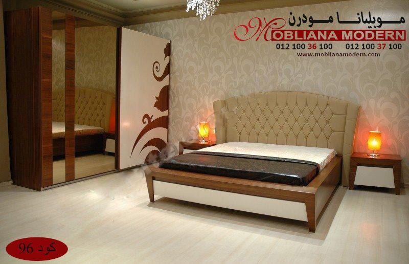 Modern Bedrooms Modern Bedroom Furniture Bedroom Furniture Sets