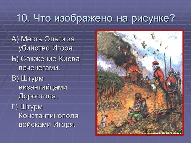 Земля и люди 5 класс ответы по учебнику