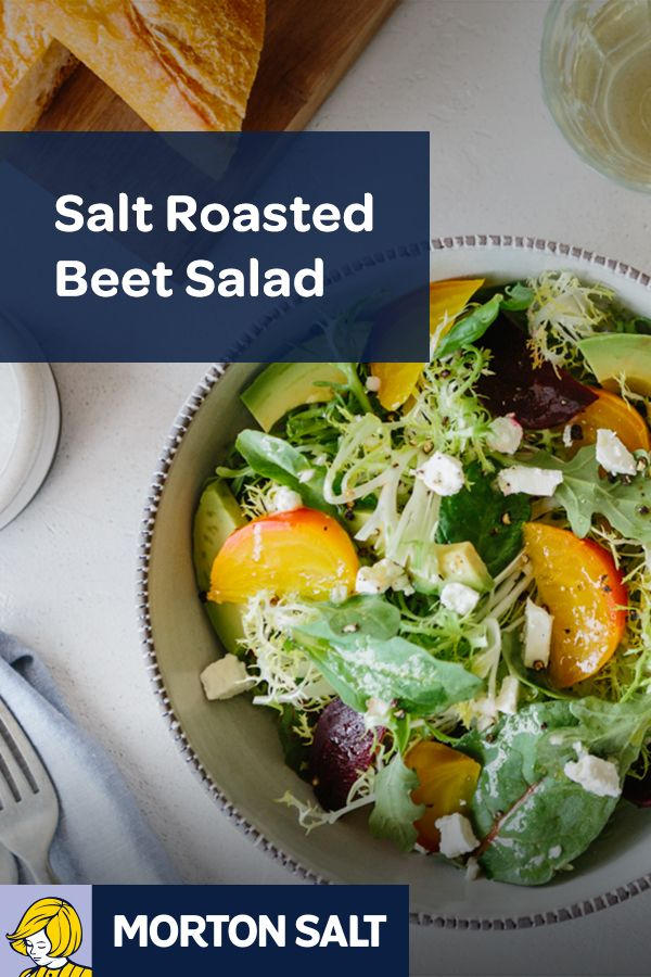 Salt-Roasted Beet Salad with Avocado, Mixed Lettuces, and Citrus Vinaigrette recipe // The salt imparts an incredible seasoning to the beets. Absolutely delicious!