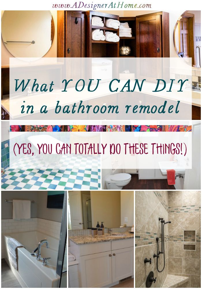 Remodel Bathroom List what you can diy in a bathroom remodel- the no experience list