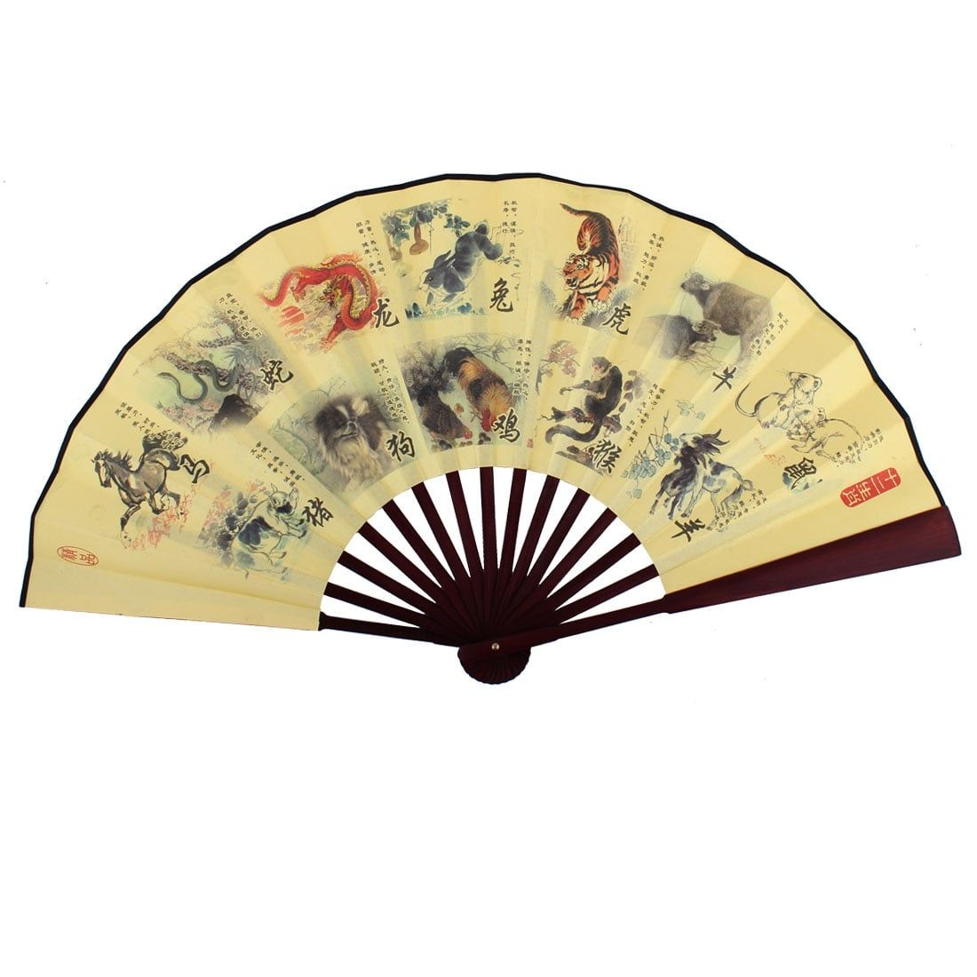 Uxcell Chinese Poem Pattern Paper Bamboo Large Folding Fan Yellow ...