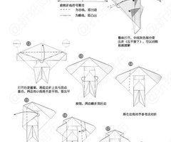 Origami Beautiful Koi Fish Folding Instructions | Origami Instruction
