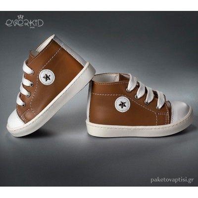 ecf1e165b3 Δερμάτινα Καφέ Σοκολά Sneakers Μποτάκια Everkid 9149P in 2019 ...