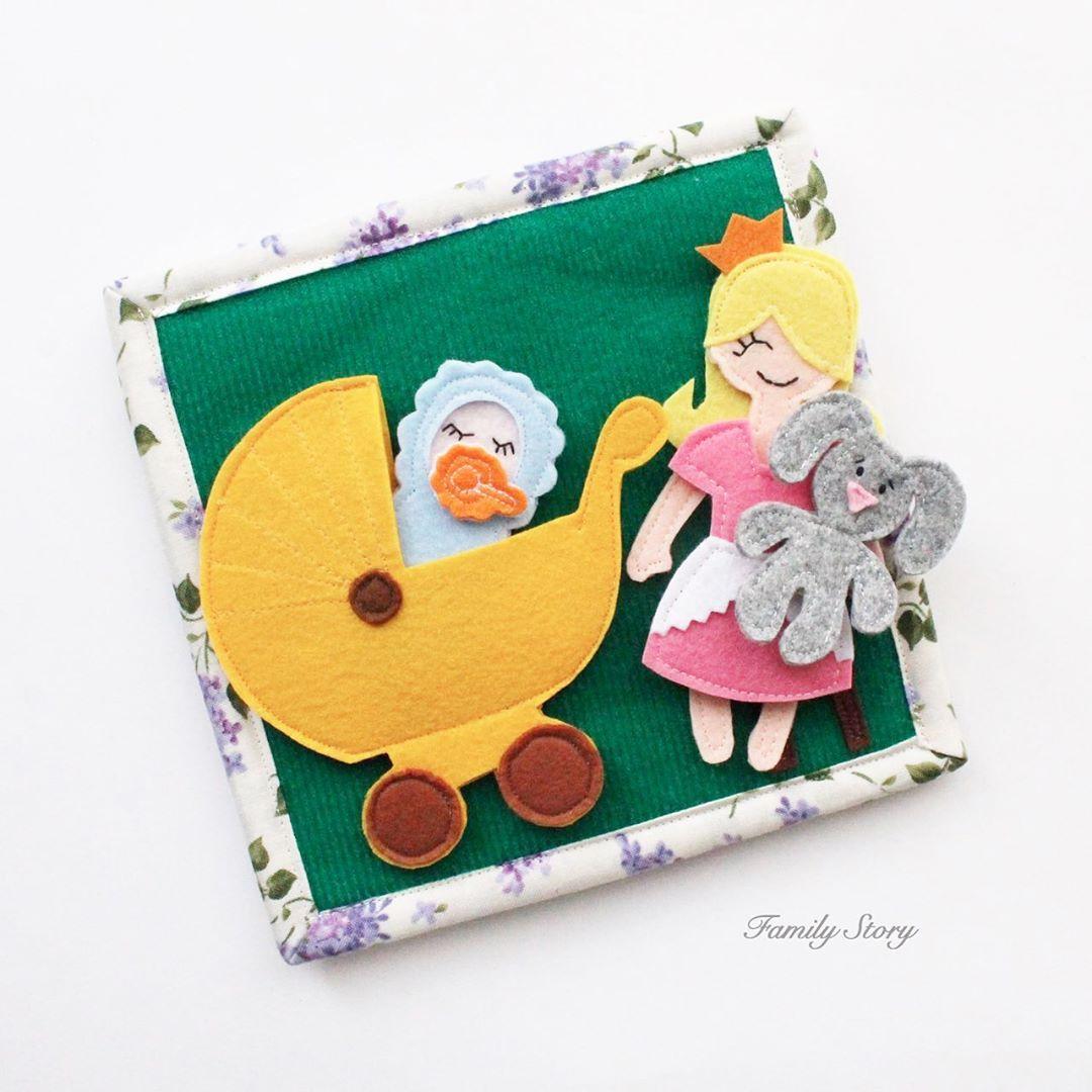 Принцесса с игрушкой зайкой и малышом в коляске. | Малыши ...