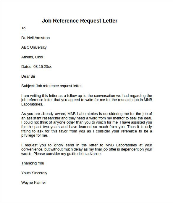 job reference letter free samples examples amp formats health - reference request letter