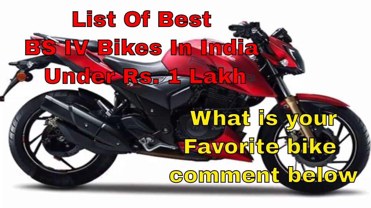 Best Bikes Under 1 Lakh In India 2017 With Price Mileage And Top