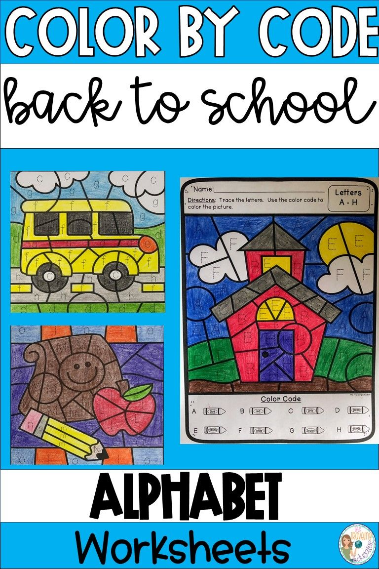 Back To School Color By Letters Worksheets Back To School Elementary Reading First Grade Activities [ 1152 x 768 Pixel ]