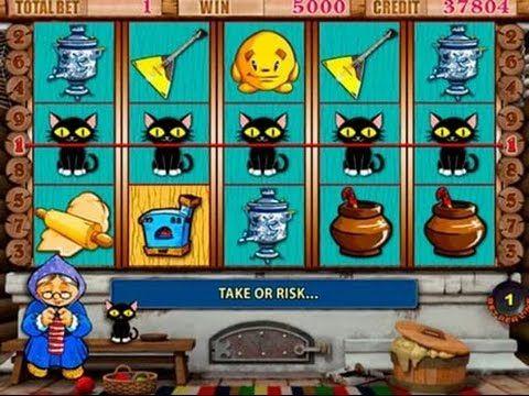Игры игровые автоматы кекс