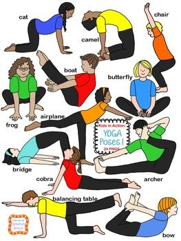 kids in action yoga poses 1  pe games and activities
