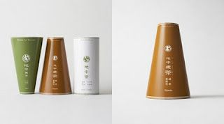 Alan Chem's Industrial & Consumer Packaging Design Blog: 日式包裝- Japanese Style Packaging