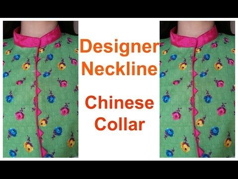 e7e438b0a HOW TO MAKE CHINESE COLLAR - YouTube | Love these Blazers,hmmm ...