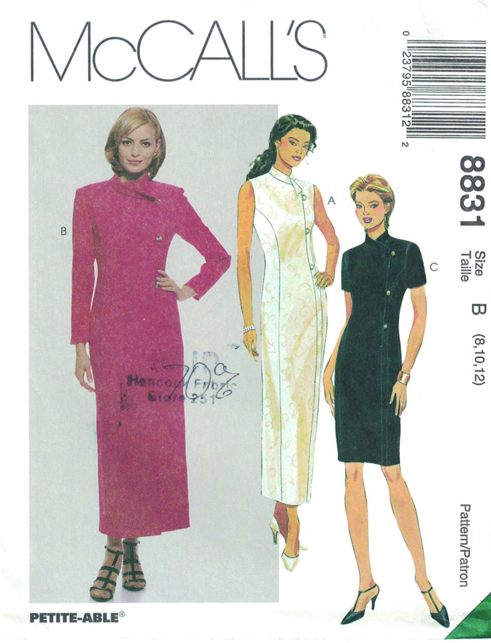 Mccalls 8831vintage sewing pattern oop uncut and complete mccalls 8831vintage sewing pattern oop uncut and complete circa 1997 jeuxipadfo Choice Image