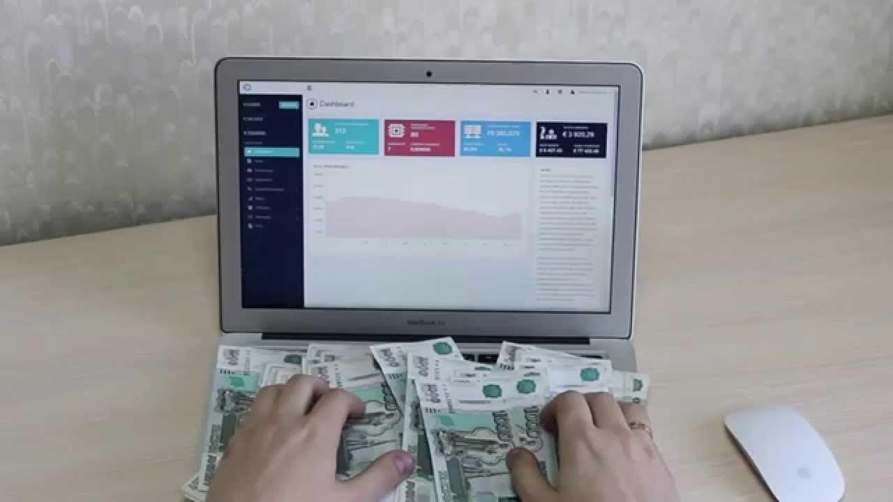 стас ефремов заработок в интернете
