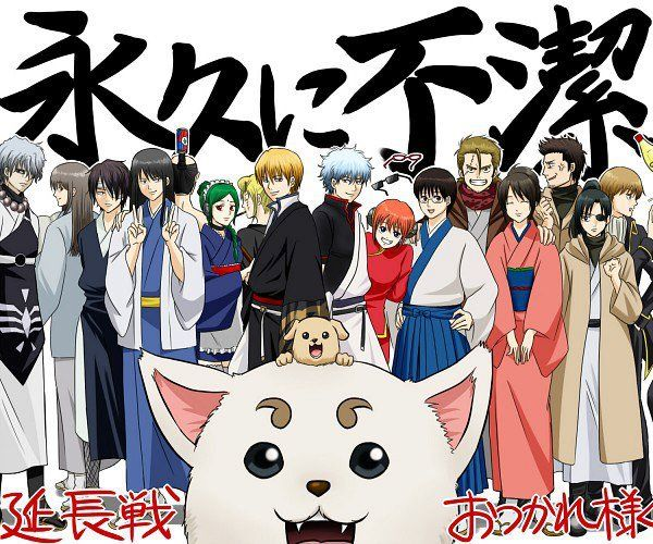 Gintama Characters.