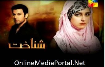 Shanakht Episode 4 on Hum Tv in High Quality 26th August