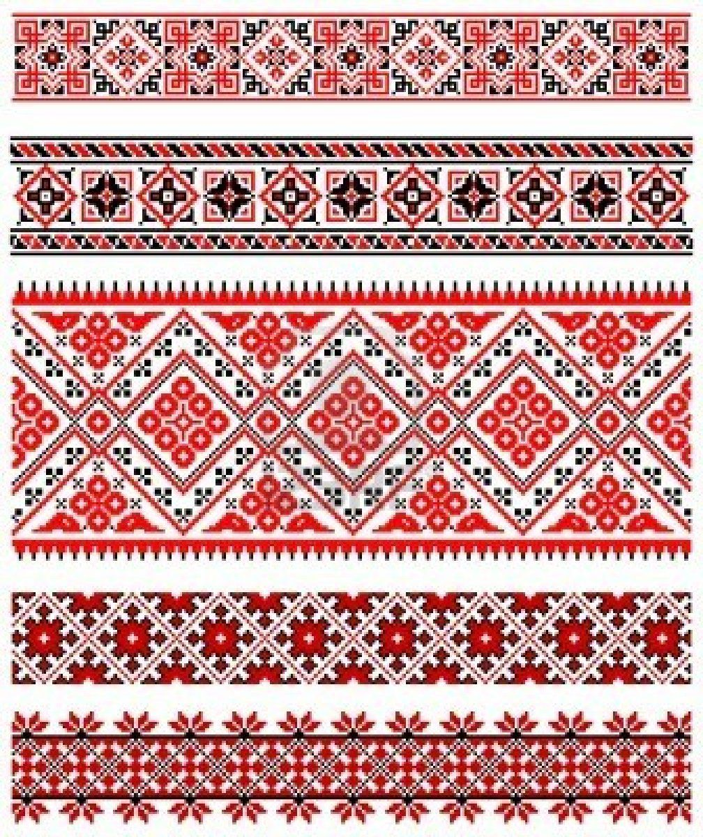 Rich Ukrainian Folk Pattern In Red Geroyam Slava