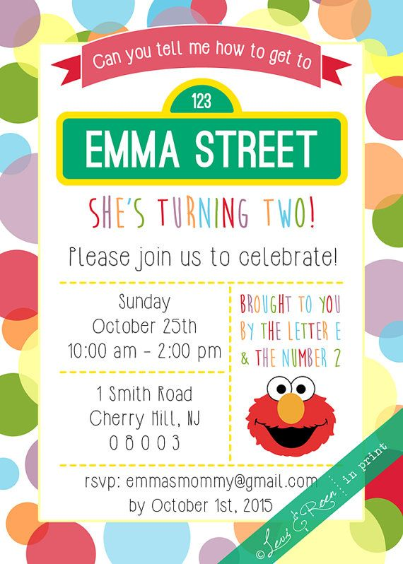 Sesame Street Elmo Birthday Invitation Boy By LeviAndRoenInPrint