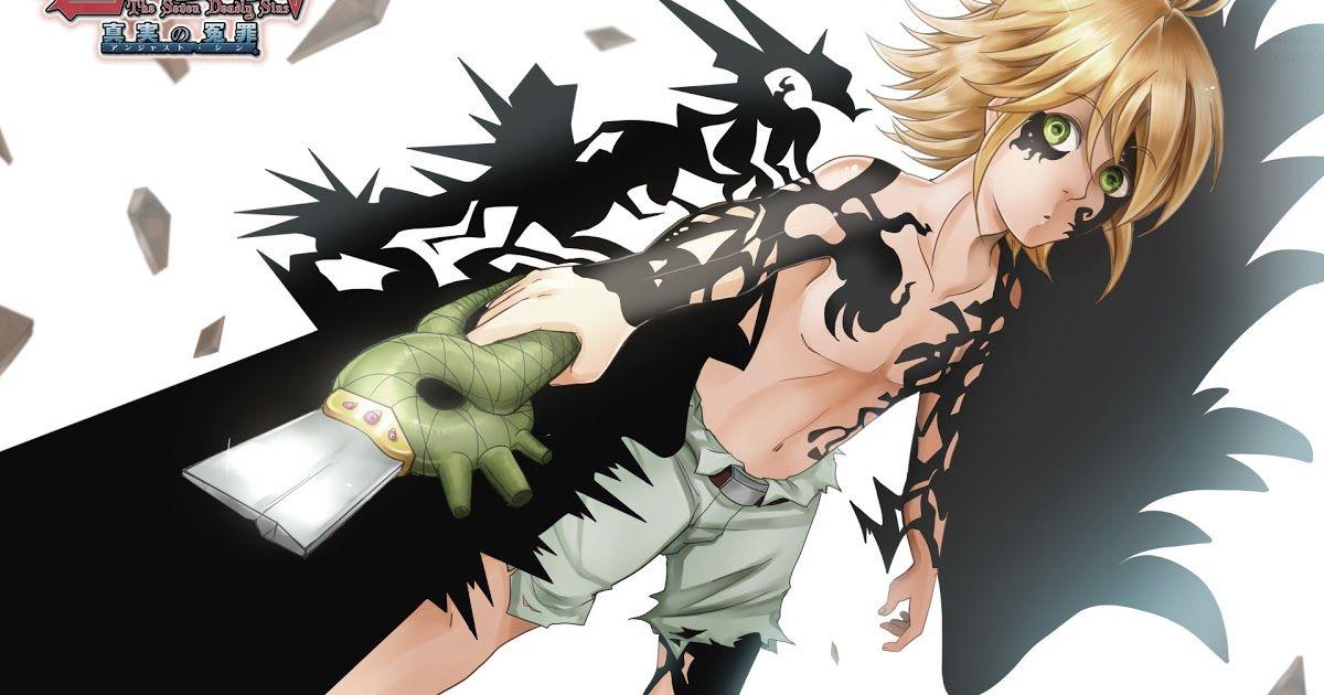 Pin On Gudang Gambar Download wallpaper anime terbaik