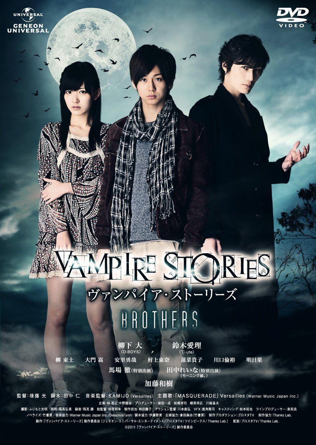 Vampire stories brothers subtitle indonesia