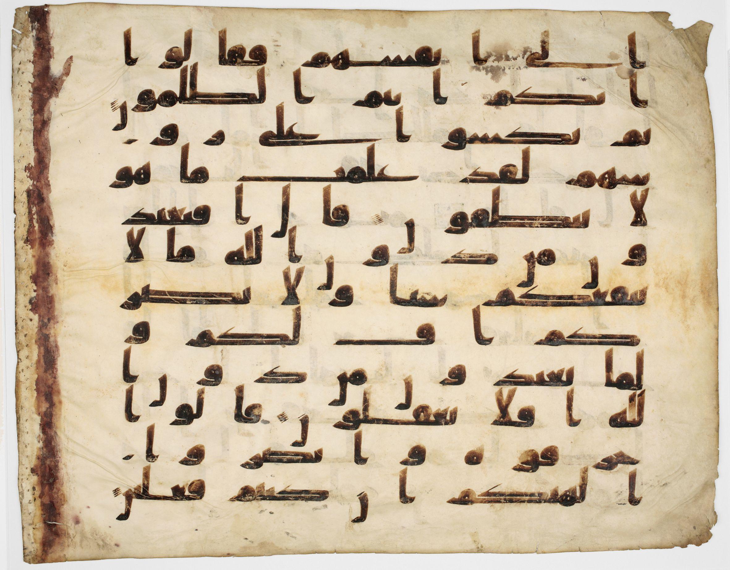 Quran Summary By Sura