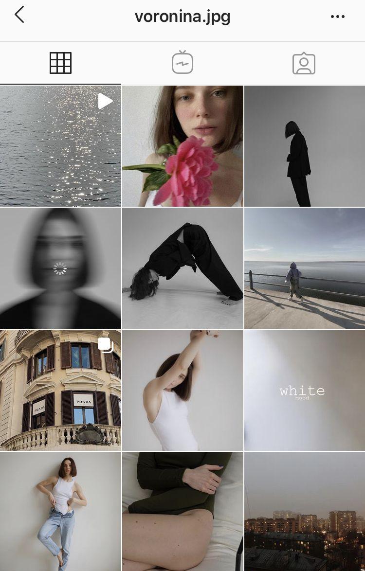Oformlenie Lichnogo Bloga V Instagram Brending Fotografii Fotoblogi Fotografiya Otrazheniya