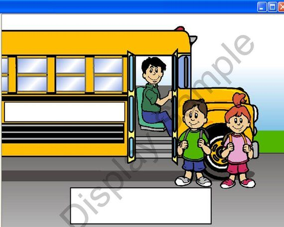 School Bus Driver Male Toon Character Personalized Matted Print