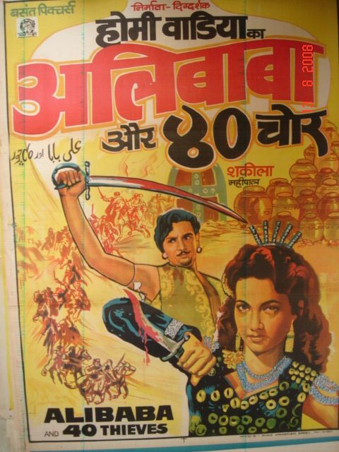 Old Indian Movie Posters