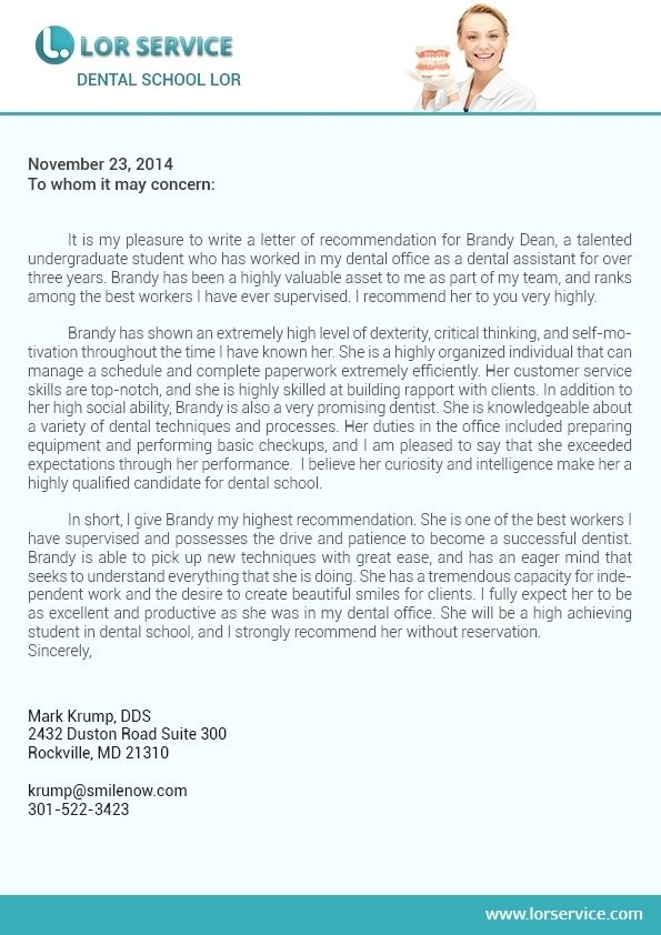 dental school recommendation letter