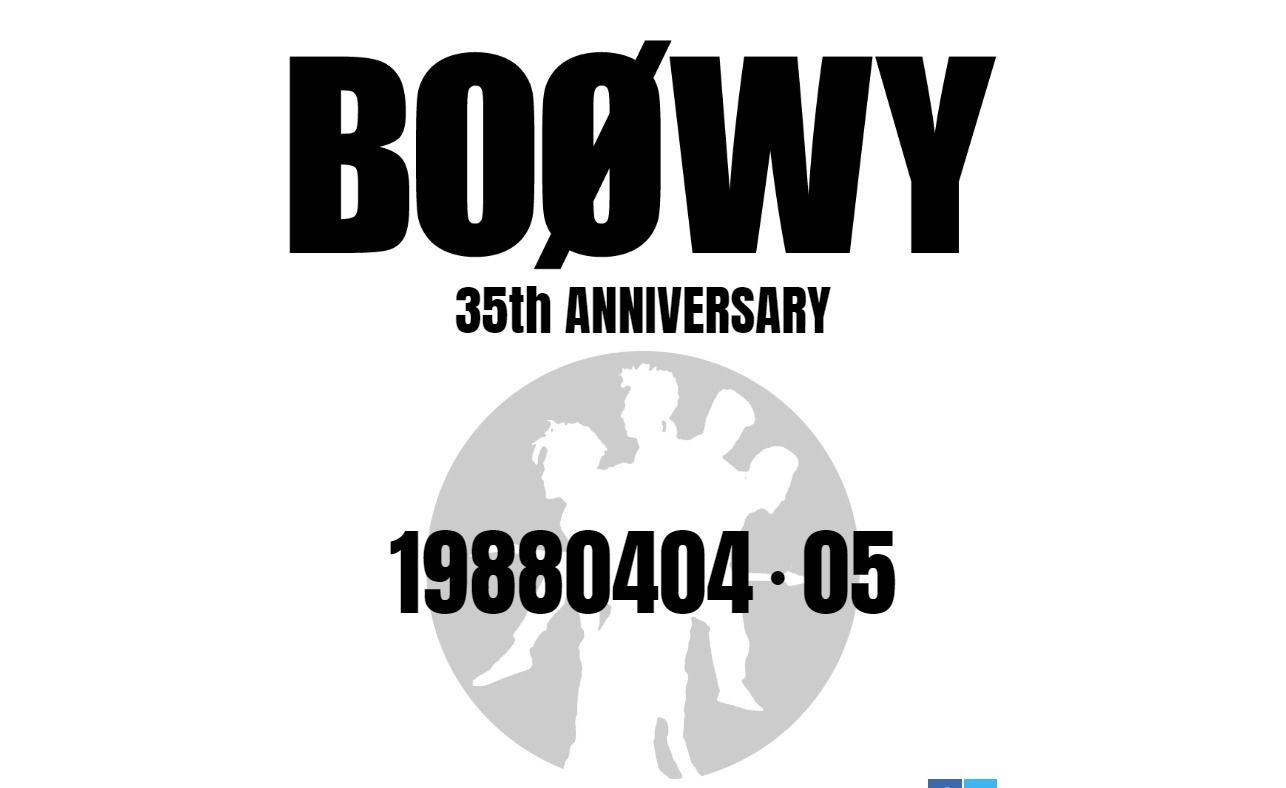 Boowy 35th Anniversaryのwebデザイン Webデザイン デザイン ウェブデザイン