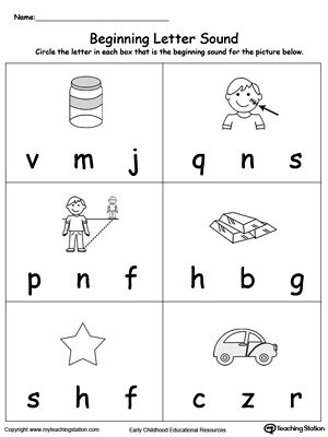 Beginning Letter Sound Ar Words Word Family Worksheets