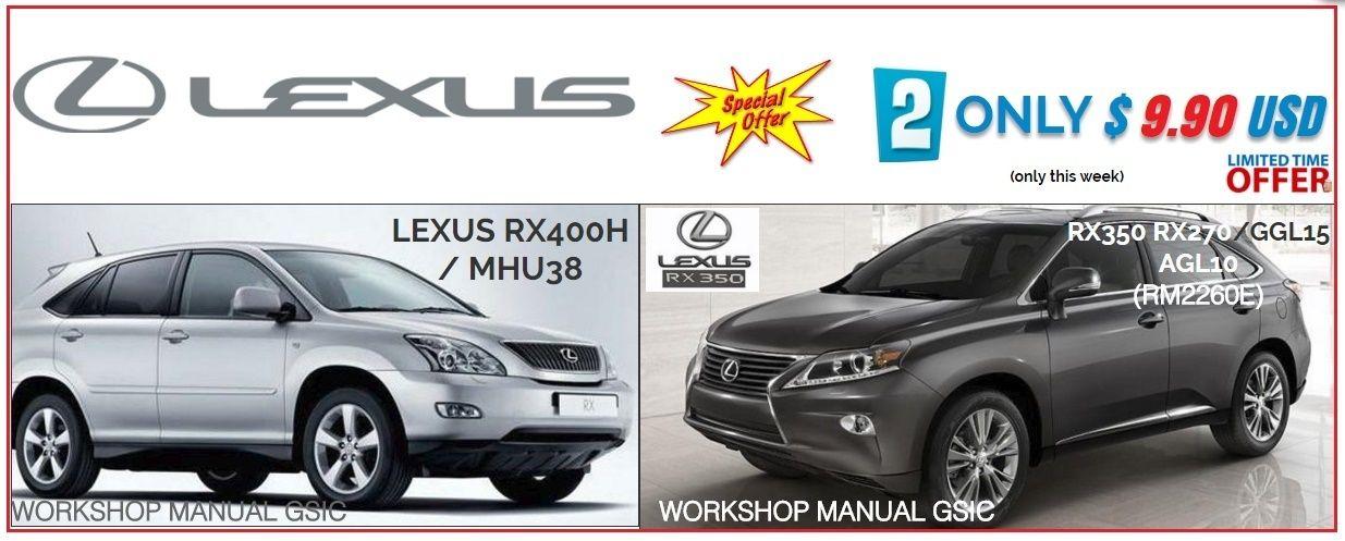 lexus rx350 270 rx400h workshop manuals repair service manuals rh pinterest com lexus rx400h repair manual download lexus rx400h repair manual download