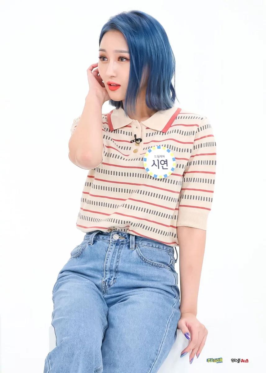 Weekly Idol Ep 430 Naver Update Dreamcatcher Siyeon Weekly Idol Dream Catcher Brave Girl