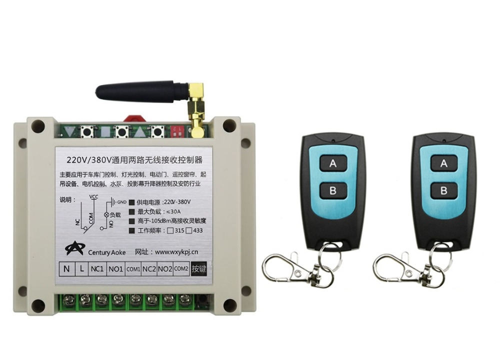 31.09$  Buy now - http://alih1i.shopchina.info/go.php?t=32790662986 - New AC220V 250V 380V 30A 2CH Radio Controller RF Wireless Relay Remote Control Switch 315 MHZ 433 MHZ 2 Transmitter+1 Receiver  #aliexpress