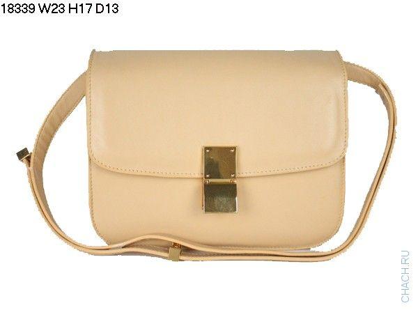 eb71507a46e5 Кожаная сумка Celine (Селин) classic box bag бежевого цвета | Новые ...
