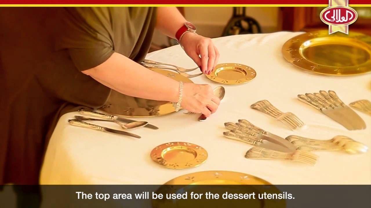 أساسيات ترتيب مائدة الطعام وإتيكيت الضيافة ترتيب سفرة فاخرة للعشاء بلمسة ساحرة Etiquette Cooking Decor