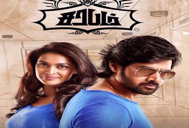 Naughty Girl Movies In Hindi Dubbed Full Hd 1080p