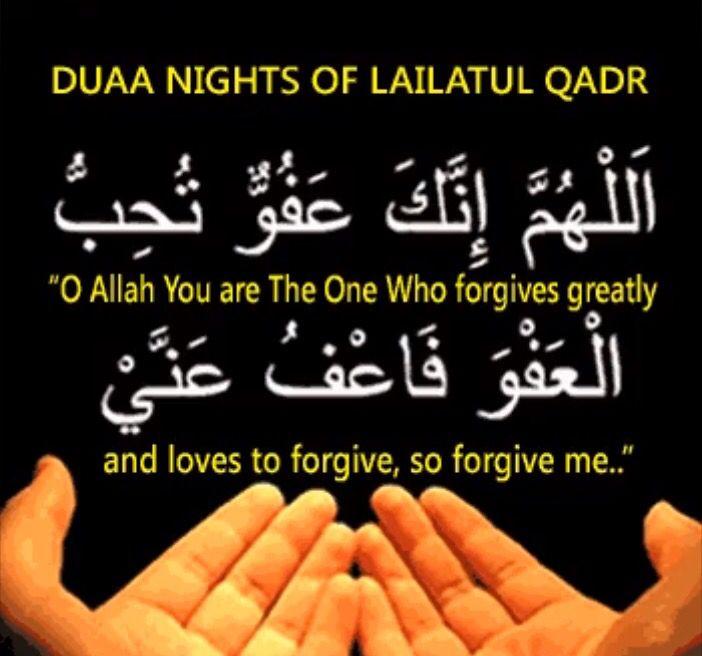 Dhua For The Last 10 Days In Ramadan Ramadan Tips Ramadan Laylat Al Qadr