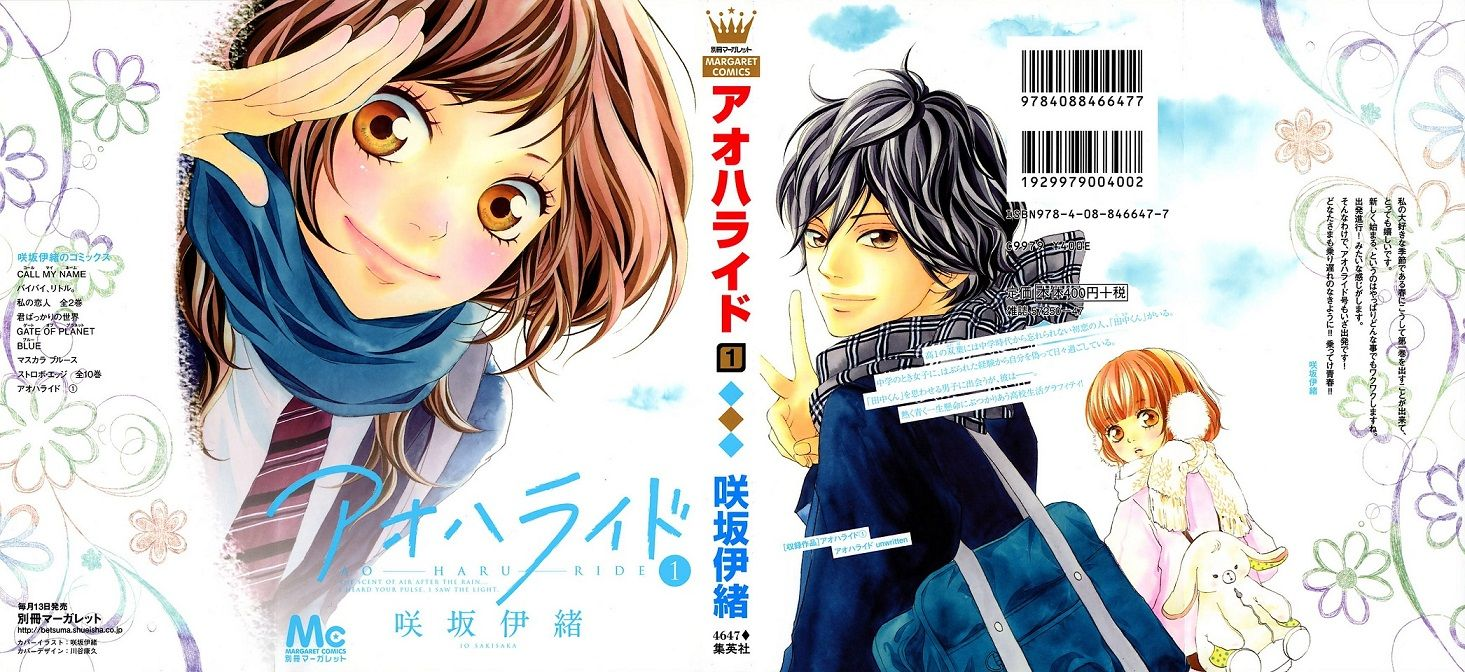 10 Manga Like Ao Haru Ride Blue Spring Ride Ao Haru Ride Blue Springs Ride Anime Kage