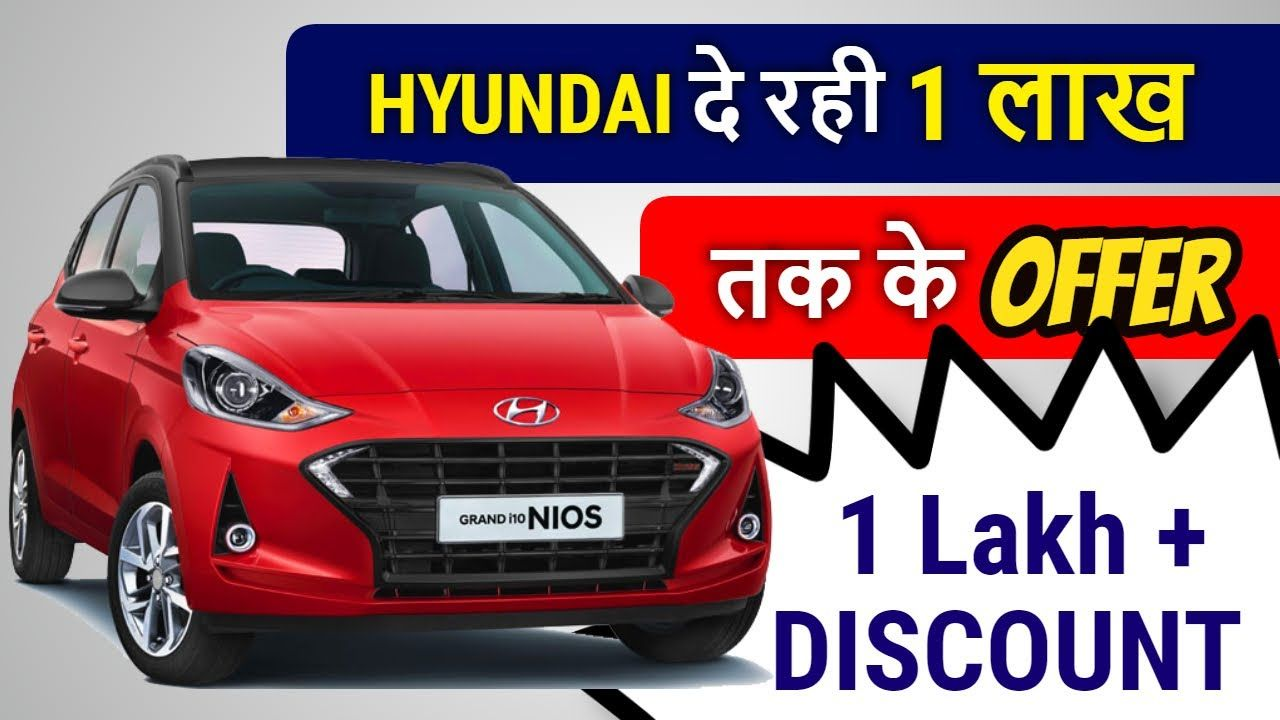 Car Discount Offer in May 2020 Car Discount After