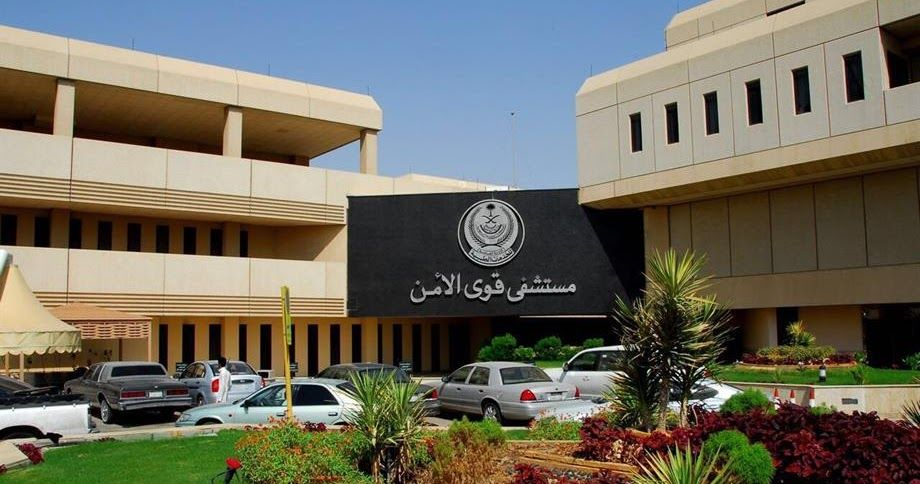 مستشفى قوى الأمن بالرياض يطلق خدمة حجز المواعيد إلكترونيا أعلن مستشفى قوى الأمن في مدينة الرياض اليوم السبت الرياض مستشفى Outdoor Decor Home Decor Decor