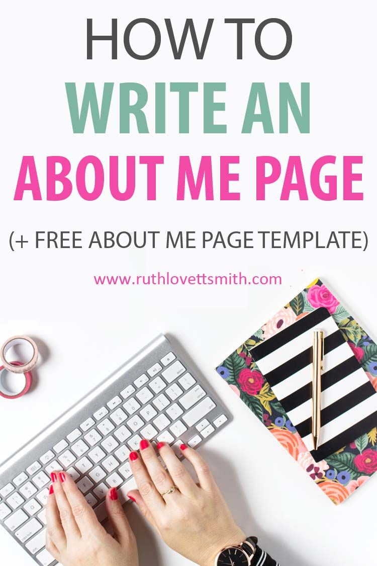 How To Write An About Me Page For Your Blog About Me Page Blog Writing Blog Resources