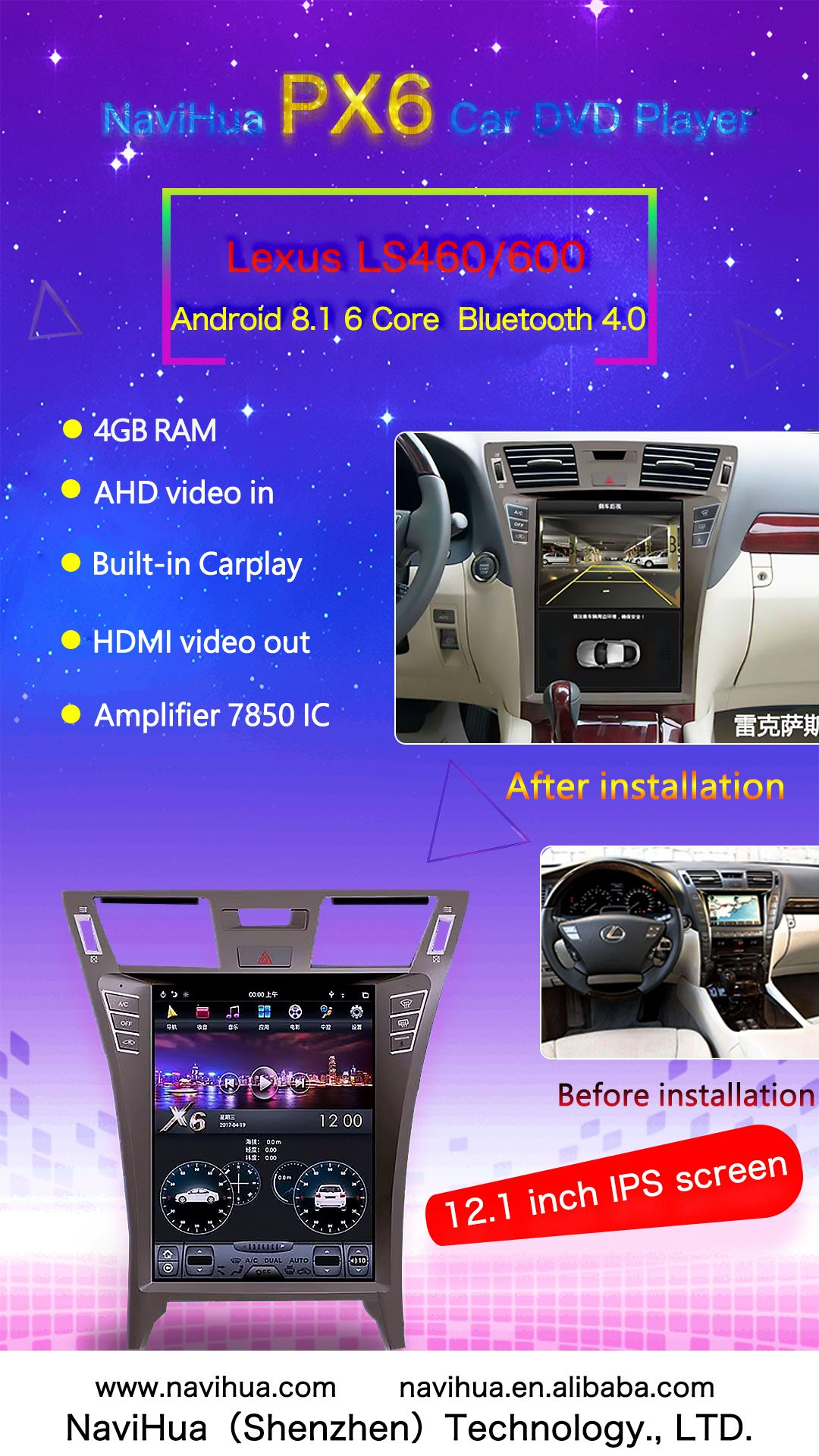 """12.1"""" Vertical Screen Android Navigation Radio for Lexus"""