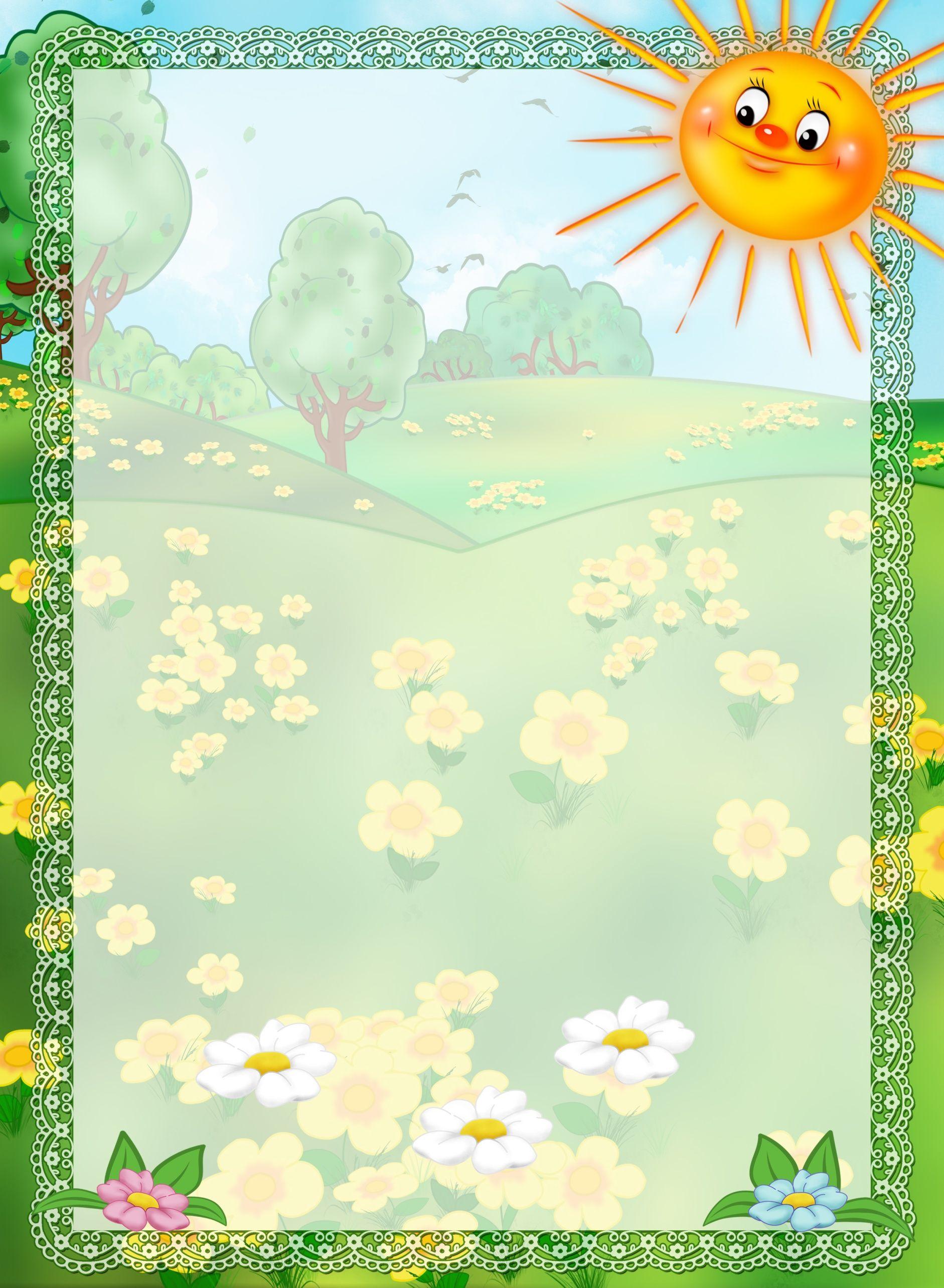 фон2.jpg | Рамка страницы, Цветочные фоны, Детский сад