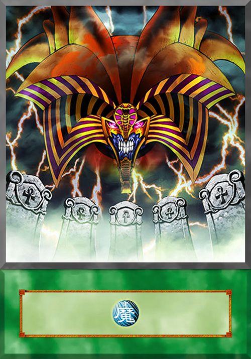 Imagen De إيفرمان اجوديلو En Yu Gi Oh Cartas Anime Yugi