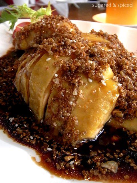Shanghai Jade Garden 蘇浙匯 Sugared Spiced Food Garden Pork