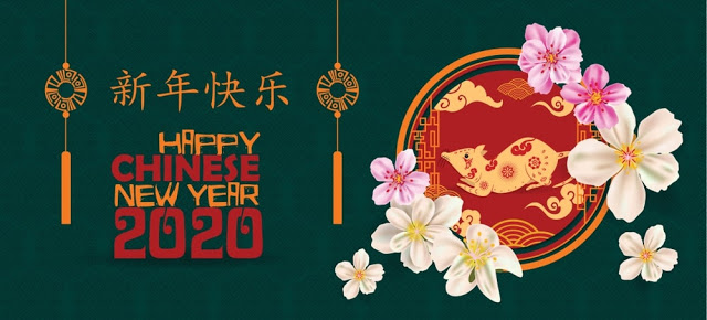 Explore And Download Free Chinese New Year 2020 Images Hd Wallpapers Wishes Quotes And Mess Chinese New Year Images Happy New Year Greetings Chines New Year