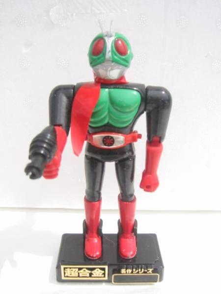 Kamen Rider Old Vintage Kamen Rider Pinterest Kamen Rider
